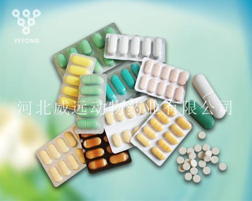plaquenil cost goodrx