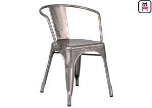 China Steel Tolix Armchair Metal Pub Chairs, Replica Tolix Dining Chair76cm Height on sale