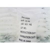 China CAS No. 1314-13-2 Anticorrosive Zinc White Nontoxic For Metals Surface 99.5% on sale