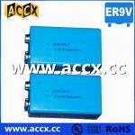 smoke detector battery ER9V 1200mAh