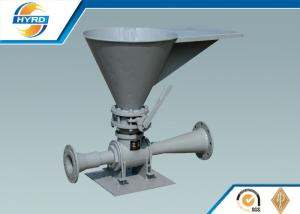 China Solid Control Oilfield Drilling Equipment Mixing Hopper With Spray / Collecting Structure on sale