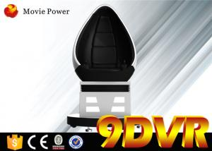 China Funny Games Amusement Park Equipment 9d Egg Vr Cinema 9D Movie Theater Chair on sale