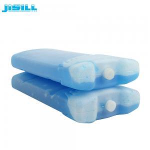 China Customized HDPE Freezer Ice Blocks Thermal Type 21*11.6*3.8 Cm Size supplier