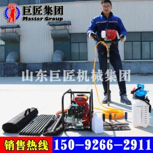 China BXZ-1 Portable core drilling rig backpack geological core drilling rig on sale