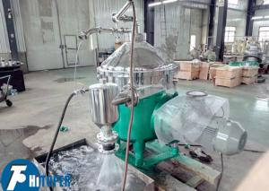 China Stainless Steel Disc Bowl Separator For Chemical Industry Wastewater Treatment on sale