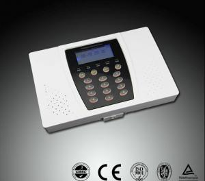 China 16 Wireless Zone GSM + PSTN Security Alarm System For Home Use on sale