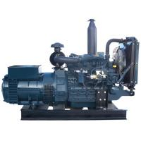 China 10kw to 28kw kubota silent small diesel generators for sale on sale