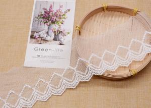 China XB-003  AZO Free  SGS Cotton Eyelet Lace Trim on sale