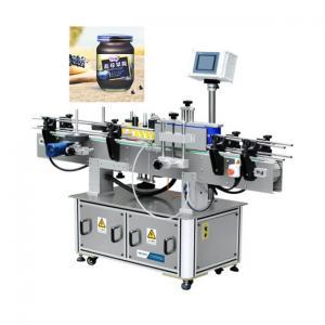 China Stainless Steel 60Pcs/Min Flat Self Adhesive Labeling machine on sale