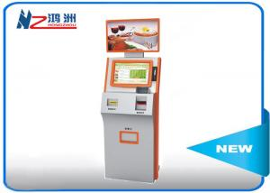China Coin counting kiosk with cash acceptor all in one optional POS terminal on sale