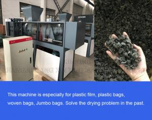 China Pe Pp Woven Bags Dewatering PE Film Recycling Machine With Pelletizing Cutting Type on sale