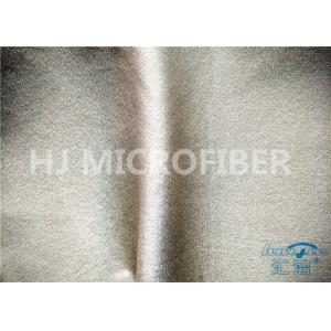 China Plain Dyed Shiny 100% Nylon  Cloth For Clothing , Soft Loop  Fabric on sale