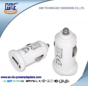 China Micro 5v 2.4A Mobile Quick Car Charger Usb For Mobile Phone , Iphone , Samsung on sale