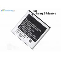 I9070 Lithium Cell Phone Battery EB535151VU 1500mah for Samsung Galaxy S Advance