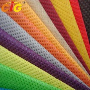 China Plain And Printing PP Polypropylene Non Woven Fabric 15-250gsm And 160cm Width on sale