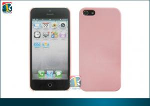 China Rubberized Plastic Iphone 5 Protective Cases on sale