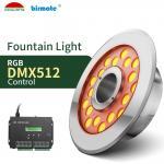 DC24V 600LM 18W LED RGB DMX Control LED Fountain Lights
