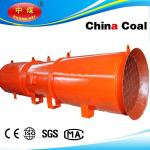 High quality The FBDCZ series Mining Disrotatory Explosion Proof Extract Axial Flow Ventil