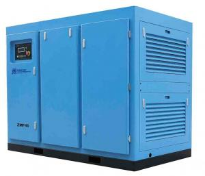 China 30kw 2 Stage Air Compressor Screw Type Compressor Heavy Duty supplier