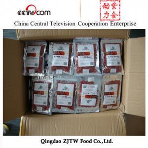 China 2014 new crop ningxia dried goji berry on sale