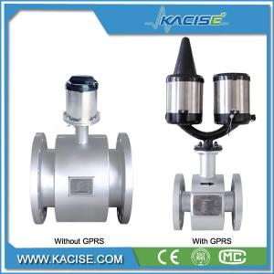 China Stainless steel battery operated flow meter on sale