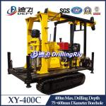 New Arrival! XY-400C Crawler Mounted Hydraulic Well Drilling Rig, 400m Water Well Drilling