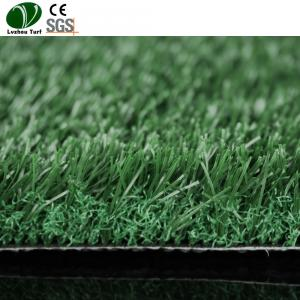 China Commercial Residential Fake Grass Lawn That Looks Real Outside Inside on sale