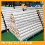 1220mm Surface Protection Film 1250mm Surface Protection Film