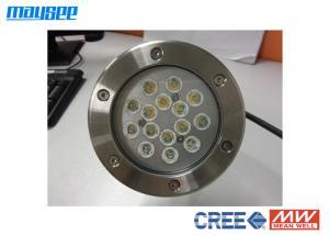 China 15w / 45w Submersible Underwater Pond Lights 24v DC High Brightness on sale