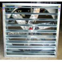 China Wall Mounted Exhaust Fan on sale