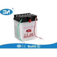 Powerful Dry Cell Motorcycle Battery , White 12v Motorbike Battery 0.7kg
