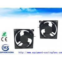 12V 24V 48V  92mm IP55 Industrial Ventilation Fans DC Axial Cooling Fan