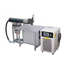 China 300 W Automatic Laser High Frequency Welding Machine Aluminum on sale
