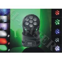 China 7*10W RGBW 4In1 Beam Moving Head LED Stage Lights Projector For Nightclub on sale