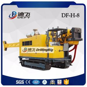 China 3000m Wireline Core Drilling Rig Machine, Crawler Mounted Core Sample Drilling Rig DF-H-8 on sale