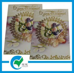 China Papel de papel de tarjetas de saludo plegable de la impresión de la bendición colorida amistosa del festival de Eco con el polvo del brillo on sale