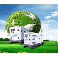 China Low Noise Diesel Emergency Generator Large Fuel Tank For Residential on sale