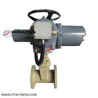 DN100 pn16 QT450 ductile iron 380V 220V motorized electric gate valve