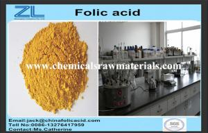 China High Purity Vitamin Folic Acid USP32 Standard As Medical Material on sale