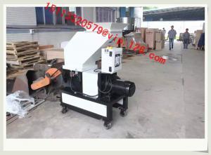 China 80-150kg/hr crushing capacity Slow-speed Plastic Granulator/Low speed plastic shredder For Japan on sale
