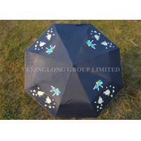 Colour Changing Large Folding Umbrella  , Creative Water Magic Umbrella As Seen On Tv