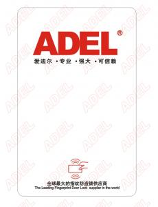 China Adel RF Card of Hotel Lock on sale