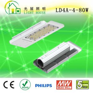China High Efficient 80W Solar Powered LED Street Lights IP66 With 4000-4500K CCT , 5 Years Warranty on sale