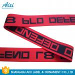 Custom Fashionable Men's Underwear Polyester Woven Garment Tape