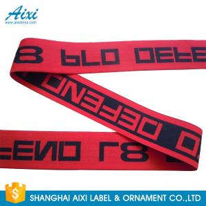 China Custom Fashionable Men's Underwear Polyester Woven Garment Tape on sale