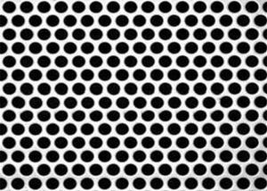 China 3mm Thick  Aluminum Perforated Metal , Powder Coated Perforated Alum Sheet AA1100 on sale