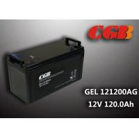 GEL maintenance free Non Spillable 2v sealed rechargeable battery 120AH High Capacity