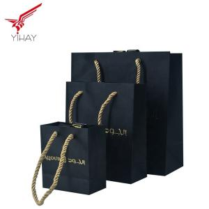 China Free sample 2018 Factory price high end custom paper jewelry bag wholesale on sale