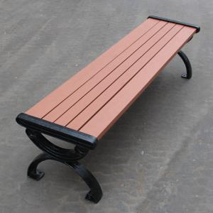 remeda wood plastic composite chair wood relaxing chair modern rh rmd wpc com sell everychina com