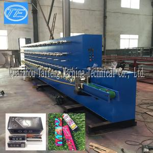 China Cigarette paper folding machine,Cigarette paper foldng equipemnt,Manufacturer of cigarette paper folding machine on sale